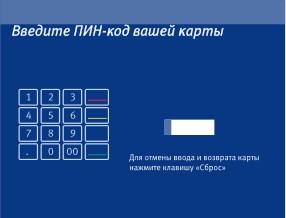 Изображение - Перевод денег с карты втб 24 на карту сбербанка 2222