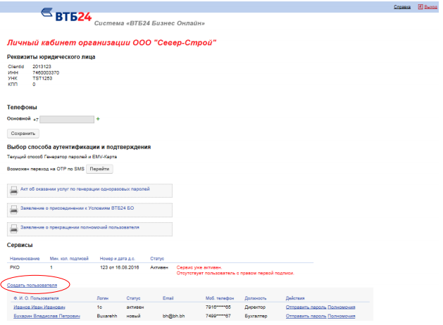 роял кредит банк находка официальный сайт