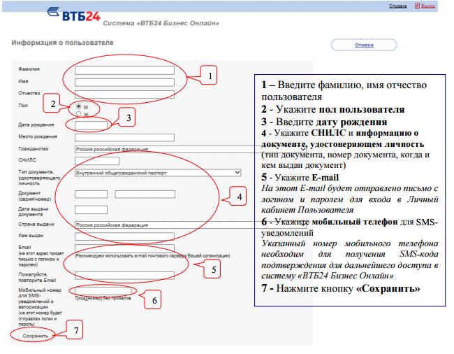 формула расчета кредита онлайн