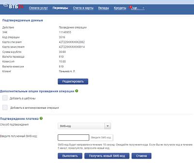 Мобильные приложения. Для повышения удобства работы с сайтом Банк ВТБ использует файлы cookie.
