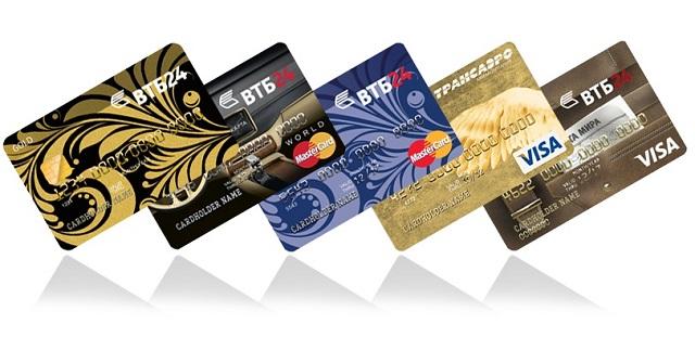 как проверить кредит в втб