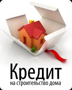россельхозбанк кредит онлайн заявка на кредит наличными по паспорту в ульяновске