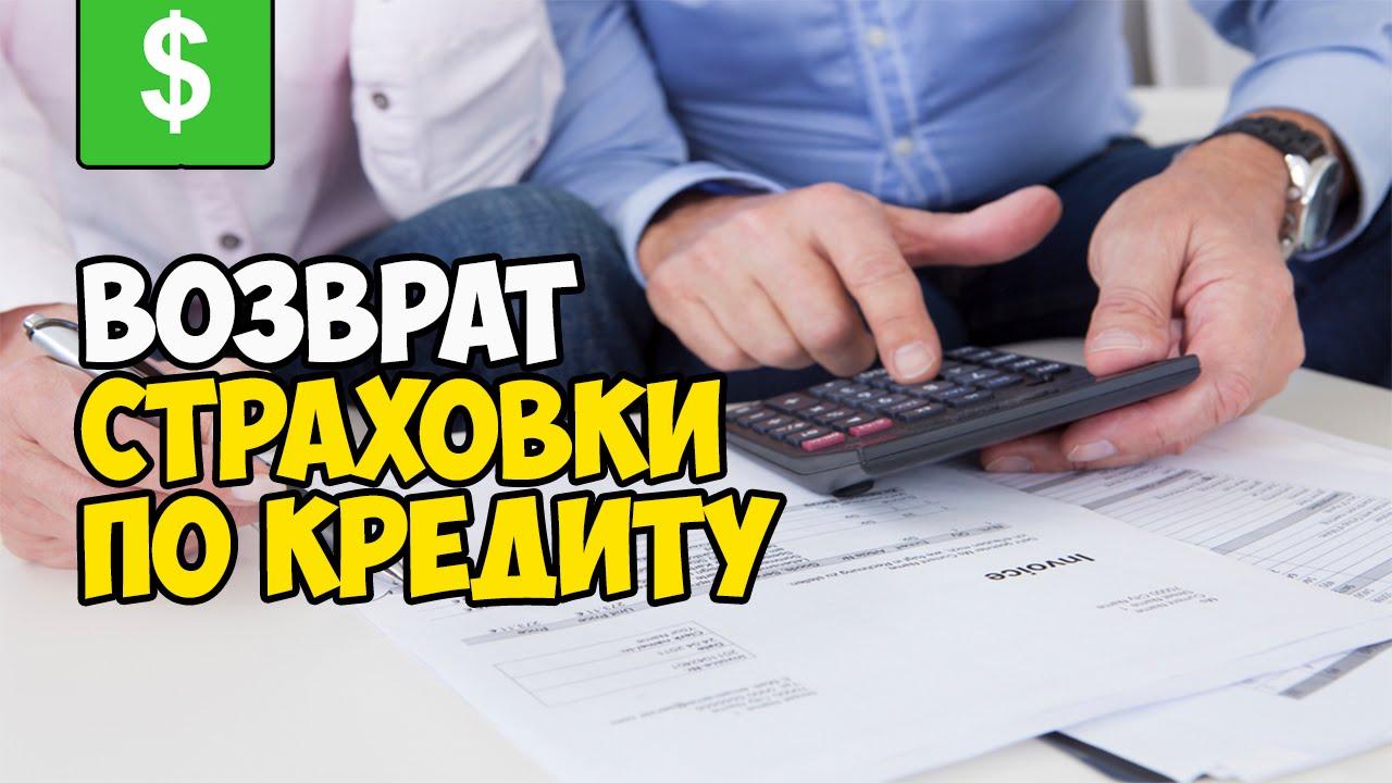 Займ до 200000 рублей без отказа на карту