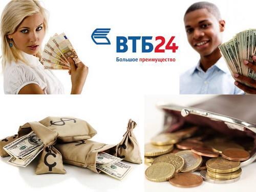 преимущества досрочного погашения кредита